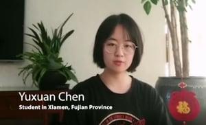 yuxuan
